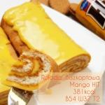 Giga rolada biszkoptowa z mango a la HIT Mango – 54g białka, 380kcal