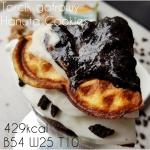 Gofrowy torcik białkowy a la Hanuta Cookies – 54g białka & 420kcal